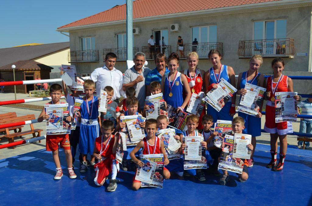 III Международный турнир памяти И.О.Печерицы17